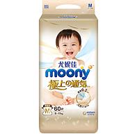 MOONY 极上通气 婴儿纸尿裤 M60片x3件