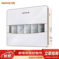 持平史低,五级超滤,0废水:2件 Joyoung九阳 净水器JYW-HC-1365WU