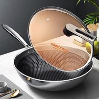史低!德国顶级厨具,2代全面屏不粘:康巴赫 E级蜂窝不锈钢炒锅 32cm