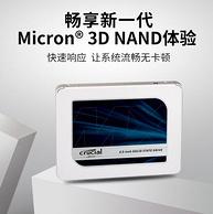 今晚0点,镁光原厂颗粒,非QLC:1TB Crucial英睿达 MX500 SATA固态硬盘