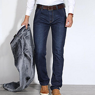 专柜同款,海岛绒保温+5度,弹力棉不紧绷:吉普盾 男士 冬季加绒牛仔裤