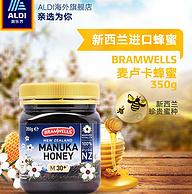 新西兰进口,MGO30+,肠胃守护神:350gx2瓶 奥乐齐 Bramwells 麦卢卡蜂蜜