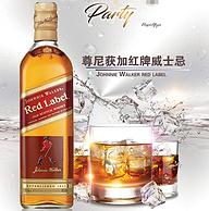 新低!英国进口:750ml JOHNNIE WALKER尊尼获加 苏格兰威士忌 红牌 40度