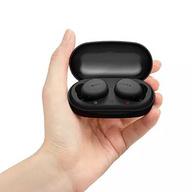 历史新低、亚马逊销量第1:Sony 索尼 WF-XB700 真无线蓝牙耳机