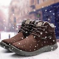 4.9分,防水防滑,2020新款:回力 男士 冬季保暖加绒雪地靴