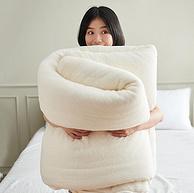 今晚22点,天然新疆棉,120根精梳加密:DAPU大朴 棉花被胎 4斤 1.5m床