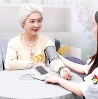 补券,大屏语音播报,智能加压更舒适:Cofoe可孚 全自动电子血压计 KF-65B
