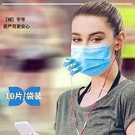 4.9分,医用灭菌:100只 嘉脉 三层防护医用口罩