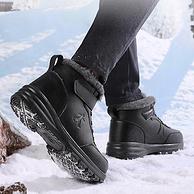 内里纯羊毛保暖:健足乐 男女 高帮防滑保暖雪地靴