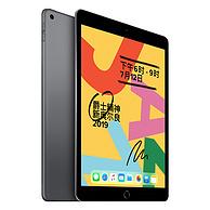 小Q二手团:原装98新 iPad 2017/2019  32/128G容量