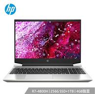 25日0点: HP 惠普 战99 AMD版-D8 15.6英寸笔记本电脑(R7-4800H、16G、256G+1T、Quadro P620)