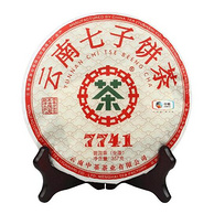 Chinatea 中茶 7441 2020年 经典生茶普洱茶 357g