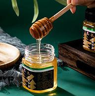 白菜价!江苏老字号,绿色认证可溯源:250g 老山 纯正天然洋槐蜂蜜