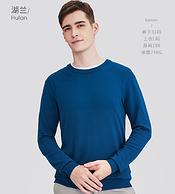 骆驼 男士厚款保暖毛衣 纯棉衫休闲针织衫