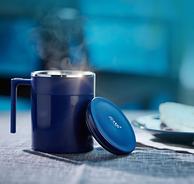 钻技 全自动磁力搅拌杯 智能懒人水杯