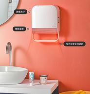 挂/立/卧三用 2000W,艾美特 浴室暖风机 家用取暖器