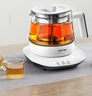 全自动煮茶器:夏新 养生壶 800ml