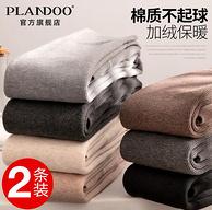 400g特厚、抗寒-30℃:帕兰朵旗舰店 女士羊羔绒外穿打底裤
