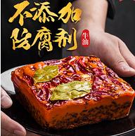 名扬 手工全型火锅底料 特辣/微辣 500g