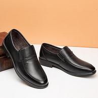 中国驰名商标,头层牛皮,加绒同价:意尔康 男士 商务休闲皮鞋