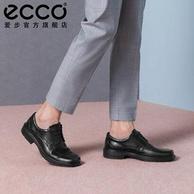ECCO 爱步 Helsinki 赫尔辛基 男式正装鞋