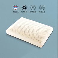 TATEX 天然乳胶面包枕 60x40x13cm(经典版)