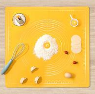 银离子抗菌,食品级德国瓦克硅胶:景记 揉面垫 40x60cm