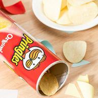 美国原装进口,Pringles品客 桶装薯片 158g