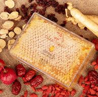 出口品质 福明 纯正天然农家自产 新疆向日葵花巢蜜 450g