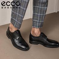亚马逊销量第1:Ecco 爱步 Lisbon里斯 男士牛皮布洛克烤花牛津鞋