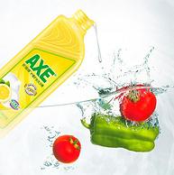 补券,香港十大名牌,维他命护手:1.01kgx4瓶 AXE斧头牌 食品级柠檬洗洁精