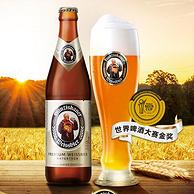 世界啤酒大赛金奖:450mlx12瓶 范佳乐 教士啤酒 券后69元包邮