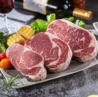 4.9分,澳洲进口,原切非腌制:1650g 农夫好牛 谷饲原切牛排