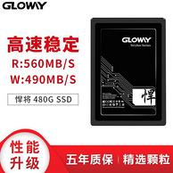 三倍镀金,稳定高速:480GB GLOWAY光威 悍将 SATA3.0固态硬盘
