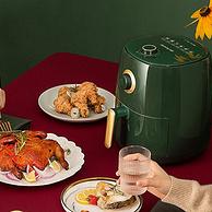 无油更健康,3L可炸整鸡:九阳 高颜值空气炸锅 双重优惠199元包邮