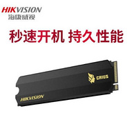 HIKVISION 海康威视 C2000 Pro M.2 NVMe 固态硬盘 1T