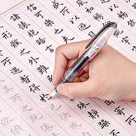练出漂亮毛笔字,可循环加墨,色彩丰富:日本 PILOT百乐  元气小毛笔SPN-15KK