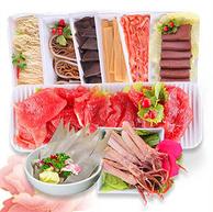 德炜 新鲜六荤三素 涮火锅食材组合套餐 2412g