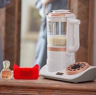 天猫精灵语音智控,免滤自清洗:韩国现代 智能破壁料理机 1.6L