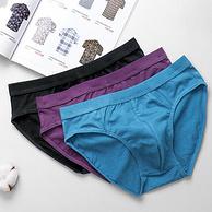 商场同款,40S精梳棉:3条 古今 男士 纯色三角内裤
