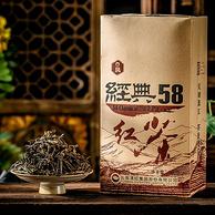 十大红茶品牌:380g 凤牌 经典58 特级滇红茶
