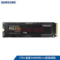三星 970 EVO Plus NVMe M.2 SSD固态硬盘 1TB
