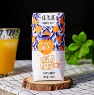 100%橙汁:Goodfarmer 佳果源 果汁 200mlx24瓶 59.9元包邮