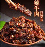 牛后腿+牛腱子肉:百年老字号 江志忠 牛肉干 38gx8袋