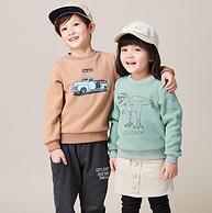 日本童装人气No.1,A类:Petit main 儿童 2020秋新款加绒卫衣