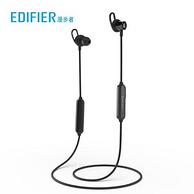 蓝牙5.0+5小时续航+磁吸:EDIFIER 漫步者 W200BT 经典版 蓝牙耳机