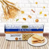 意大利原装进口 CRICH 可意奇 原味苏打饼干 250gx5件