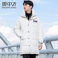 SNOW FLYING 雪中飞 2020冬款 男士羽绒服