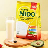今晚0点,荷兰进口:900gx2袋 雀巢 NIDO 全脂高钙奶粉