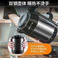 内外双钢无缝,防烫保温:1.7L Joyoung九阳 电热水壶K17-F67